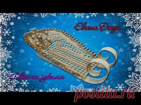 Сани Деда Мороза / Christmas sleigh / Джутовая Мастерская Евгении Джут