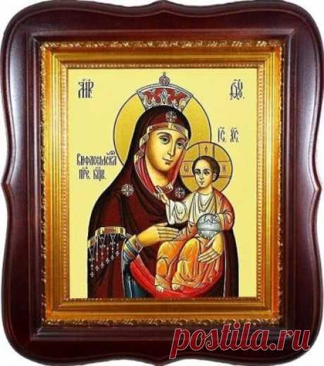 Эта икона Вифлеемской Божьей Матери. Это Единственная икона, где Богородица улыбается. Эта икона Она помогает всем! Разместите у себя на странице, да поможет вам Богородица во всех трудностях жизни!