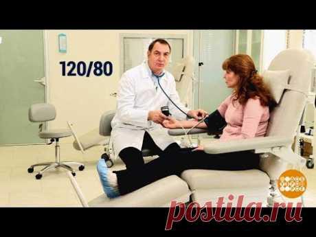 Снижаем давление - без лекарств. 09.04.2020