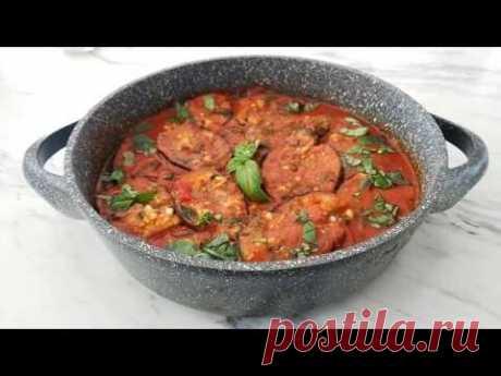 Смый вкусный рецепт приготовления баклажан Баклажаны по итальянски