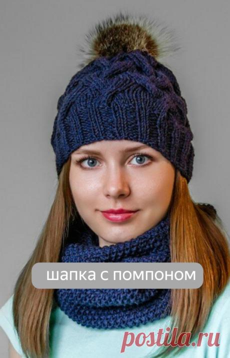 Вязаная шапка для круглого лица | Mnemosina вязание | Яндекс Дзен