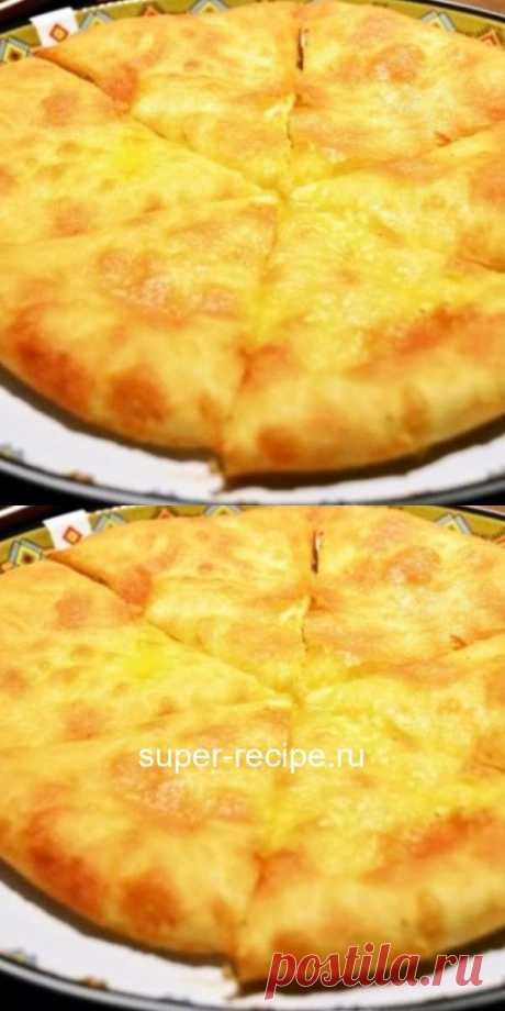 Идеальные хачапури - покорят всех! Самый лучший рецепт!