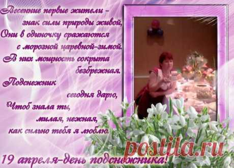 Надежда Труфанова