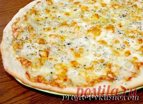 Пицца 4 сыра в домашних условиях