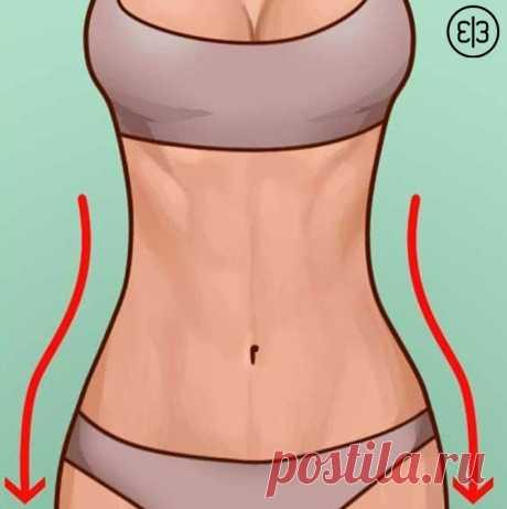 Простые правила для легкого похудения, которые действительно работают