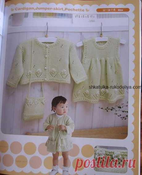 Весенний наряд для элегантной малышки Весенний наряд: платье и жакетик для элегантной малышки. Вязаный комплект для девочки спицами со схемами