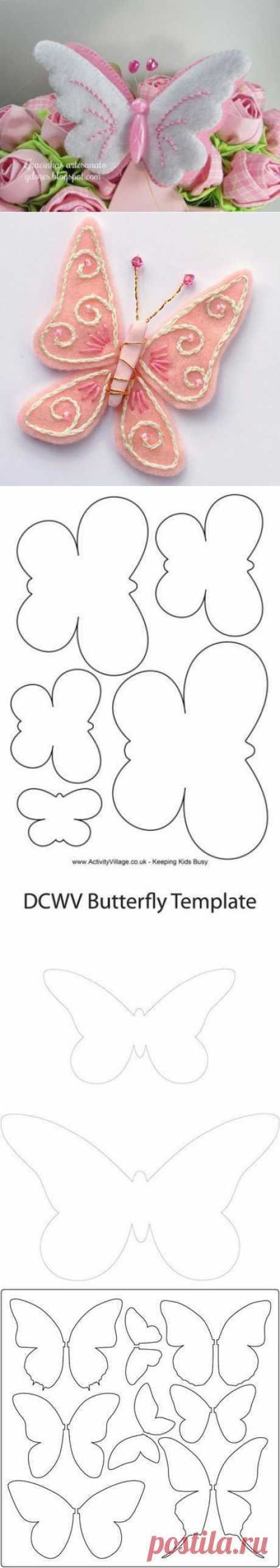Бабочки из фетра | Умелые ручки