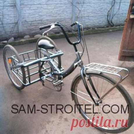Трехколесный велосипед взрослый своими руками (19 фото+описание изготовления) Самодельный трёхколёсный велосипед для взрослых: фото и описание изготовления самоделки