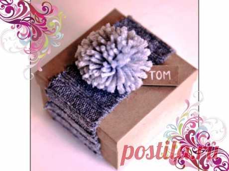 Красивые идеи как украсить однотонные подарки. Вдохновение, для создания шедевров простыми способами