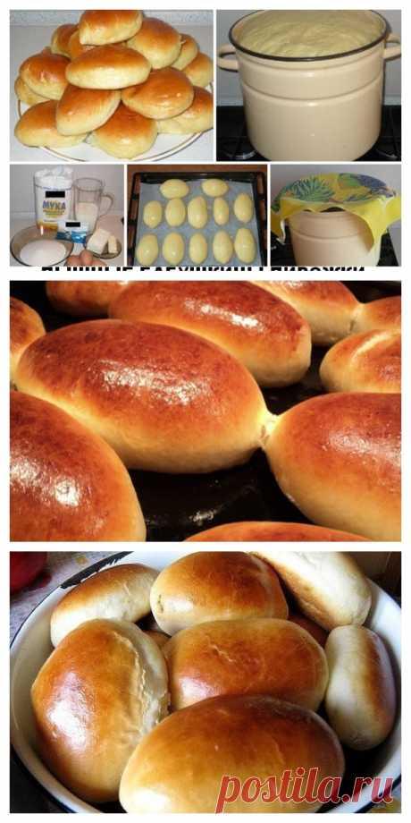 Пышные бабушкины пирожки: быстро, вкусно и необычайно ароматно! - Все своими руками