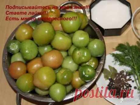 Бочковые квашеные зелёные помидоры