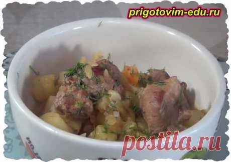 Жаркое с грибами, мясом и картошкой 🥣. Кулинарные рецепты с фото и видео