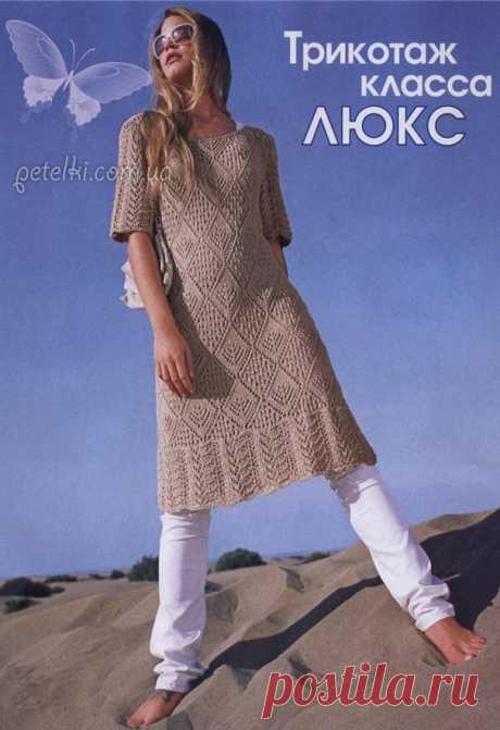 """Schemes of knitted dresses hook and spokes\"""" Page 14"""