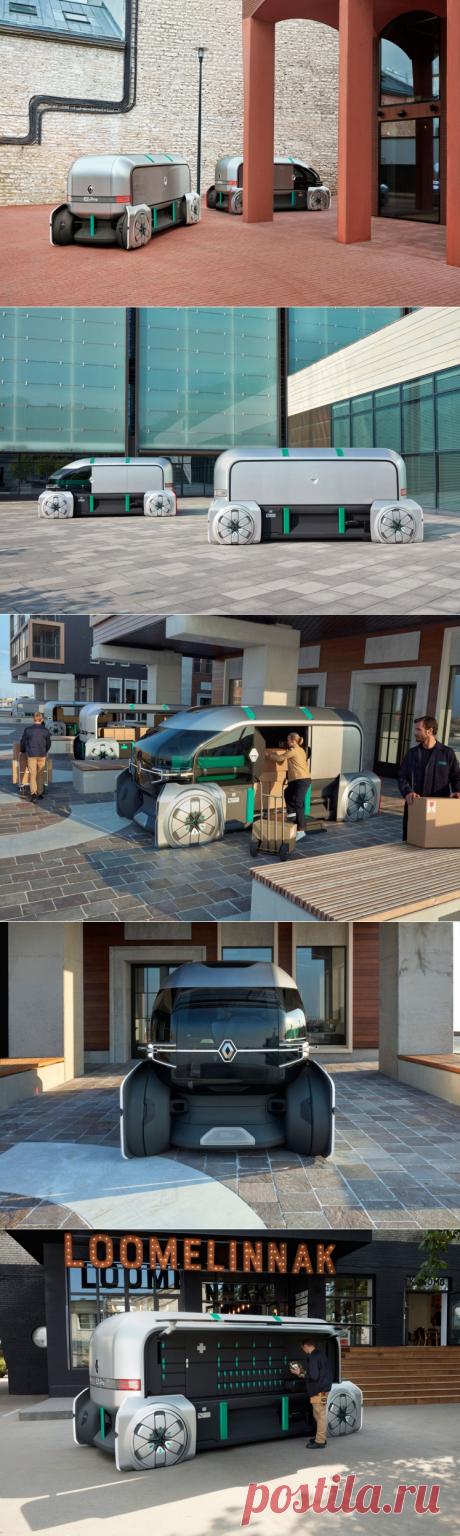 Renault EZ-PRO – автономный электрический прототип для доставки товаров