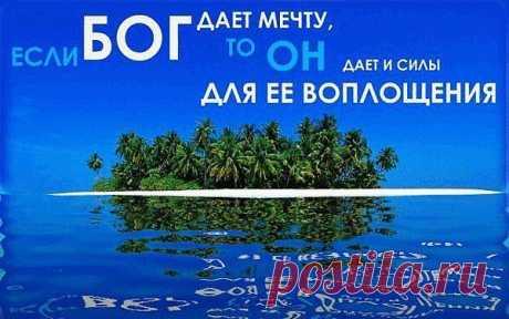 Украинский бизнес цитатник