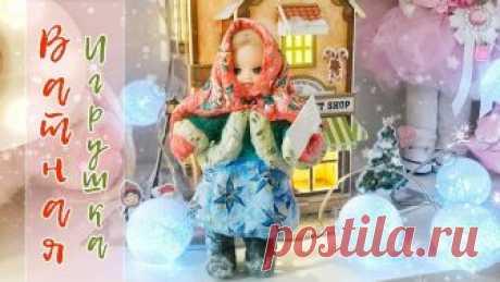 Новогодняя Игрушка из Ваты 🎄 Ватная игрушка СВОИМИ РУКАМИ 🎅 Кукла из ваты // МК Новогодняя Игрушка из Ваты // Ватная игрушка СВОИМИ РУКАМИ // Кукла из ваты // МК https://youtu.be/SJMXknDVVy8 Материалы: ❆ Вата, нитки ❆ Клей ПВА, стаканчик...