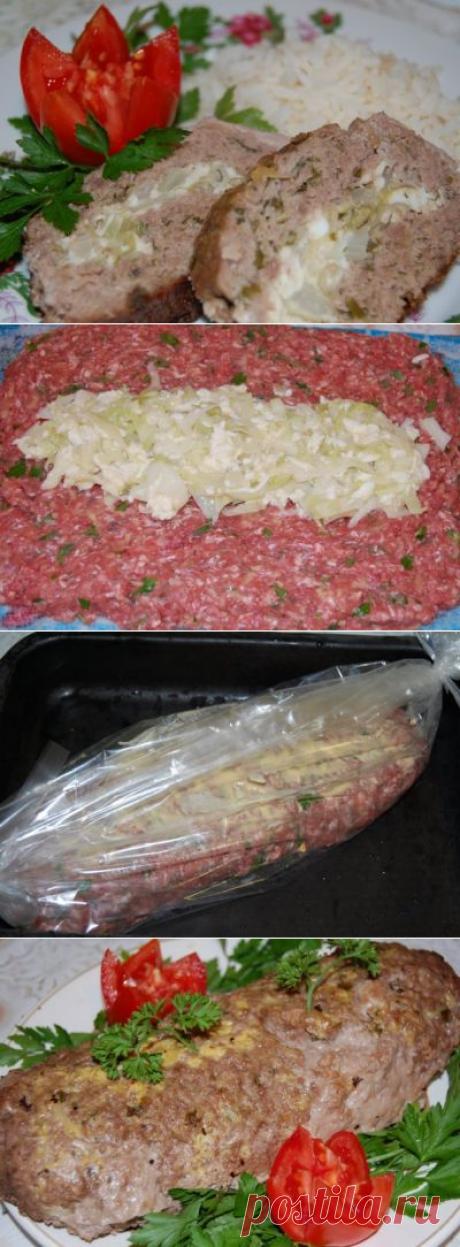 Рулет мясной с капустой и яйцом, запечённый в рукаве : Вторые блюда  =Фарш для рулета последнее время делаю по рецепту Аннушки:  1 кг фарша говяжьего  3 яйца  2 старые булочки  2 луковицы (сегодня делала без лука)  2 ст. ложки горчицы  соль, перец, петрушка   =начинка: отварная капуста ( у меня были остатки от пирожков), 1 вареное яйцо и 1 сырое, соль