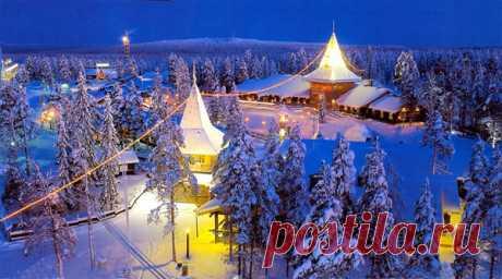 Виртуальная деревня Санта-Клауса на Северном полюсе:  много игр и интересной информации; можно раскрасить новогоднюю игрушку, проследить за маршрутом Санты по Земному шару, создать новогоднюю открытку; установить мобильное приложение и т.д.