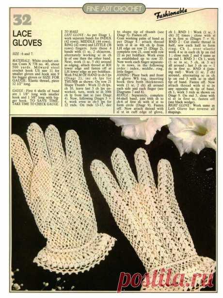 Ретро перчатки. Несколько схем вязания крючком. | Вяжем крючком с Ольгой Ингрией | Яндекс Дзен