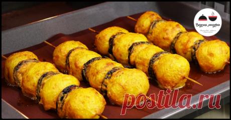 Необычное горячее блюдо из обычной картошки - очень вкусное и простое в приготовлении!