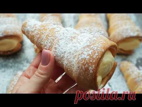 ТРУБОЧКИ из слоёного теста с кремом.  Без специальных форм для выпечки.   PIPES made of puff pastry.