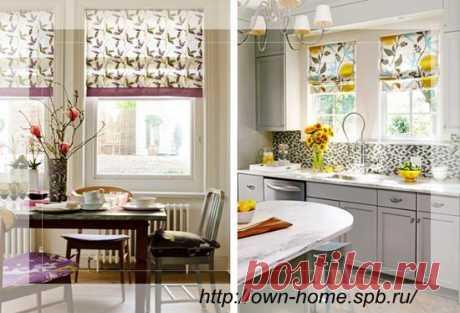 Римские шторы для стильного интерьера кухни
