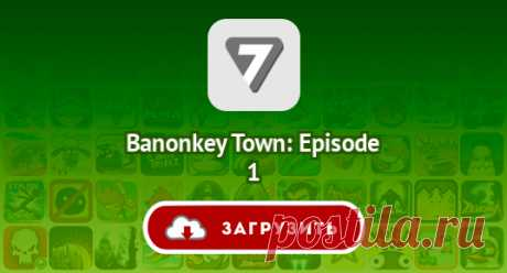 Banonkey Town: Episode 1