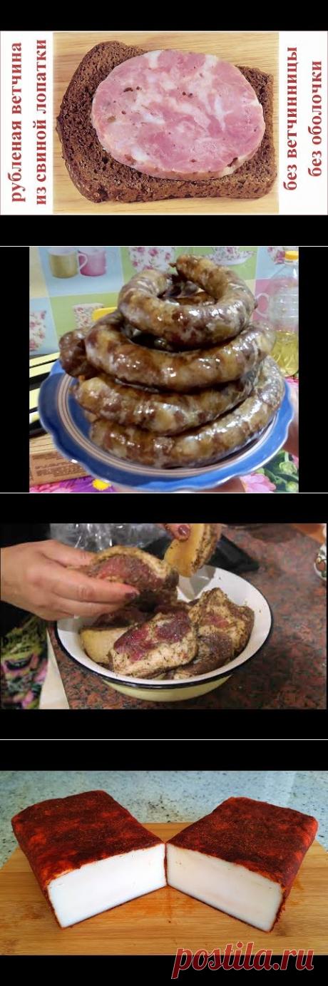 (10) Домашняя ветчина из свиной лопатки (рубленая) - YouTube