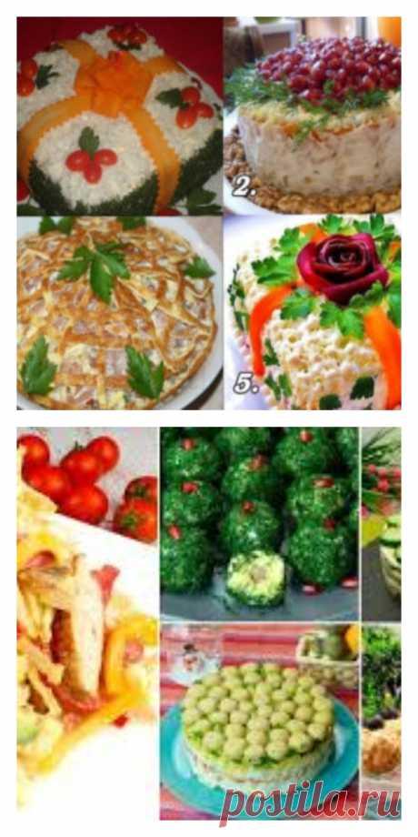 6 невероятно вкусных салатов для праздничного стола! - lucheedlavas.ru