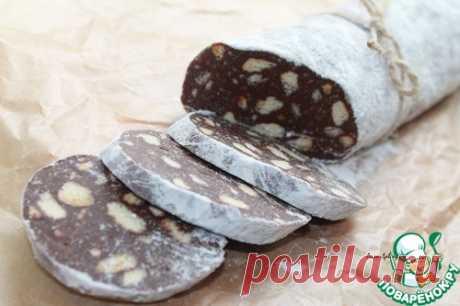 "De chocolate kolbaska ""Салями"" - la receta de cocina"