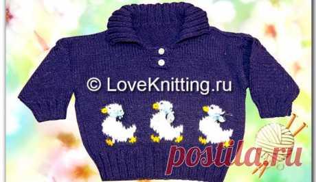 Пуловер с утятами   Loveknitting.ru