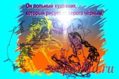 Константин Рыжевич