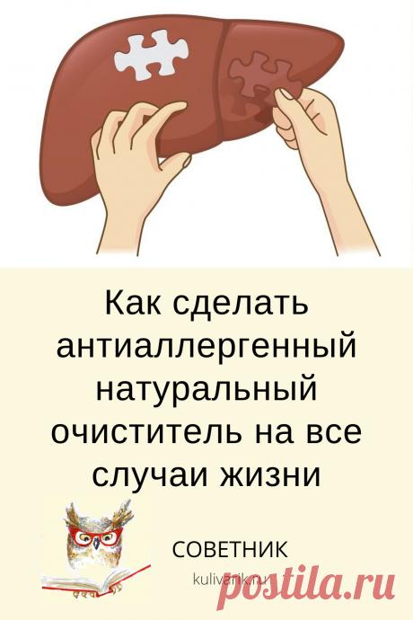 Как восстановить печень? - СОВЕТНИК