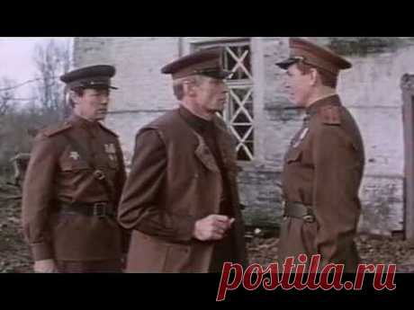 Шел четвертый год войны... (1983) Полная версия - YouTube
