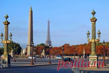 В Париже осень....