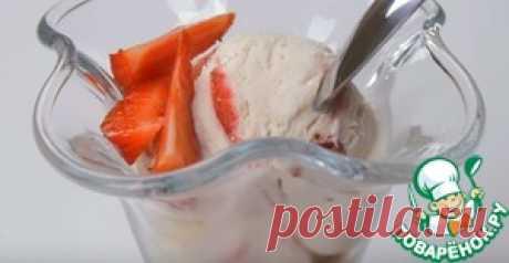 Мороженое без мороженицы и без перемешивания - кулинарный рецепт