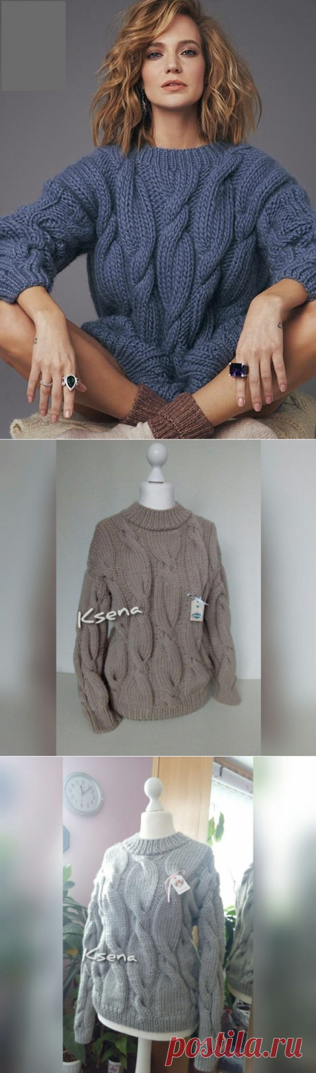 Knit sweater women Cable knit jumper Hand knitted aran sweater | Etsy