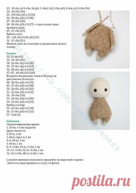 Милая куколка в костюме олененка от автора Sameko Design Sabrina из Германии. | OK.RU