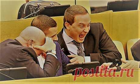 Депутаты считают рабочих бездельниками! | North Wind | Яндекс Дзен