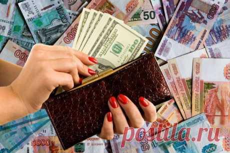 У меня всегда есть деньги, потому что перед сном я проговариваю мантру из 6 цифр