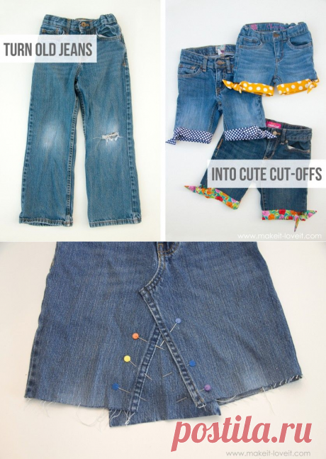 Переделки из старых джинсов для детей | Рукоделие