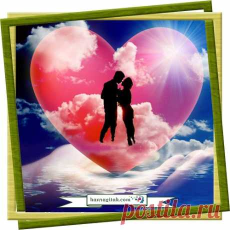 Աֆորիզմներ սիրո մասին  ՀԱՆՐԱԳԻՏԱԿ