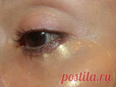 Уход за кожей. Настоящее золото для кожи вокруг глаз! Убираем морщины..