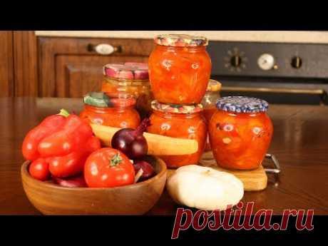 Очень простой рецепт лечо с болгарским перцем