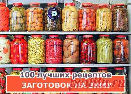 Кулинария - рецепты с фото от Хрумки