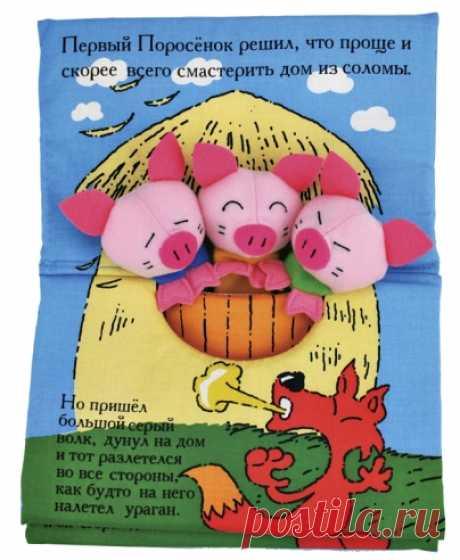 Необычные книги для детей. Подборка книг, которые ребенок обязательно захочет полистать! Книги-панорамы. И что такое виммельбух?