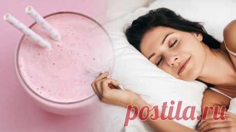 Сон необходим для нормального функционирования всех систем организма. Определенные продукты питания имеют в своем составе специальные вещества, которые способствуют качественному отдыху. Они помогают формировать цикл сна и побороть бессонницу. Вот 4 напитка, которые положительно влияют...