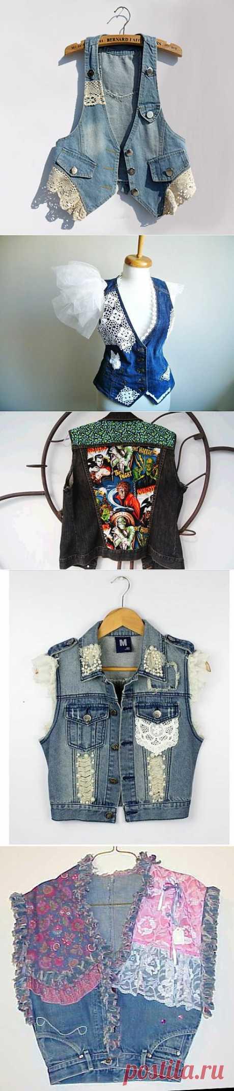 Decor of dzhinosovy vests (selections) \/ Vests \/ Second Street