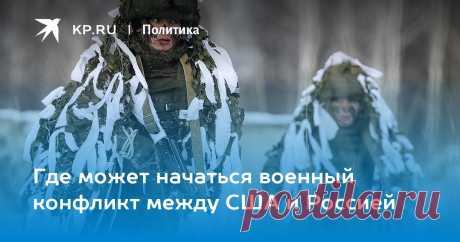 """Где может начаться военный конфликт между США и Россией Вторжение в территориальные воды РФ американского эсминца - не просто """"провокация"""" [видео]"""