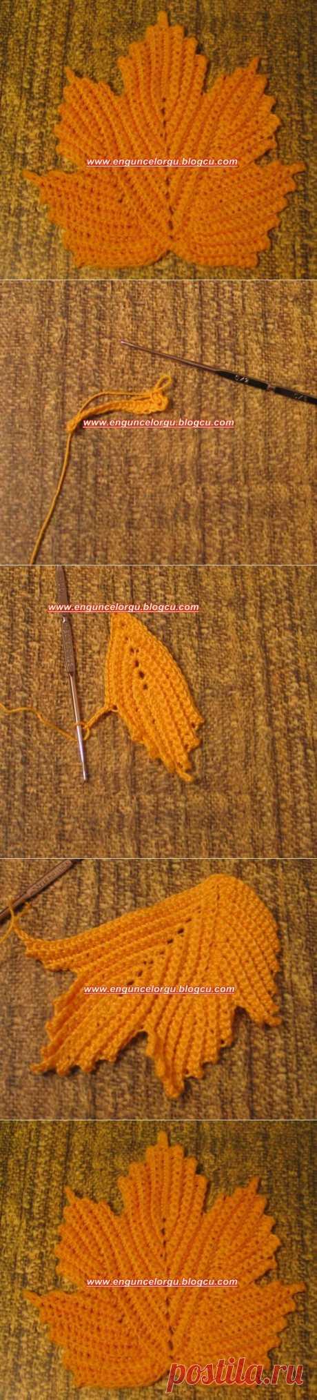 Кленовый лист крючком. Мастер класс в картинках